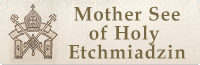holy-etchmiadzin.png